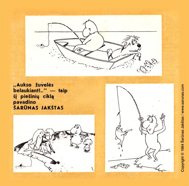 """Jakštas Šarūnas. Karikatūra, cartoon, karikaturen. Ciklas karikatūrų: """" Aukso žuvelės belaukiant!.."""" (""""Švyturys"""" (1985 m., Nr. 17))."""