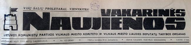 """""""Vakarinės naujienos"""" / Laikraščio titulinis puslapis, logotipas. 1984 m., Nr.150, birželio 30 d."""